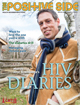 The Positive Side (Winter 2015): HIV Diaries